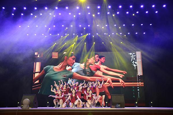 西京学院2018年迎新晚会精彩上演