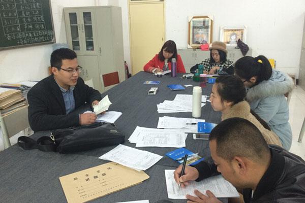 设计艺术学院课程改革会议举行