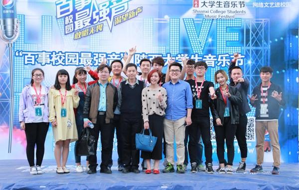 陕西省大学生音乐节校园海选活动在我校成功举办
